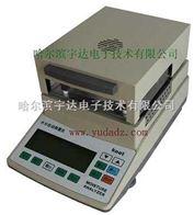 MS-100化工行业专用水份测定仪 卤素水分测定仪