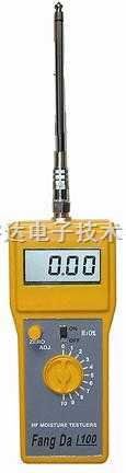 FD-B-西药饮片水分测定仪」快速便携式水分测定仪」西药冲剂水分测量仪