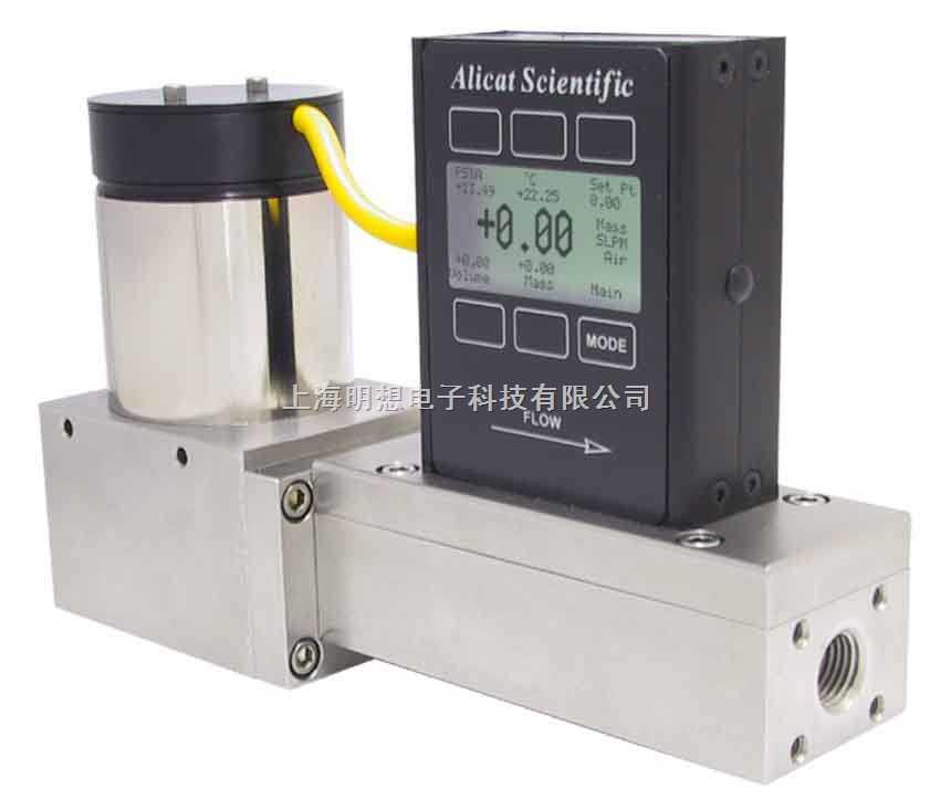 ALICAT气体质量流量控制器