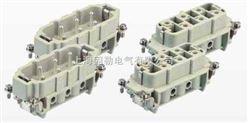 純進口重載連接器公插芯重載接插件