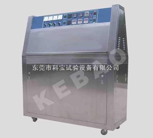 KB-ZY-263 紫外光耐气候试验箱