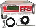 HYD-ZS在线水分测量仪奶粉水分测量仪 在线水分测量仪 可输出控制信号
