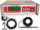 HYD-ZS在线水分仪肥料在线水分测量仪 上海佳实水分仪