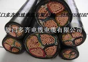 厦门多齐空调用电缆 软电缆 三相电缆 中央空调用电缆