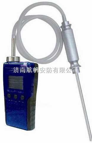 浙江氮氣檢測儀氮氣泄漏檢測儀,氮氣濃度檢測儀