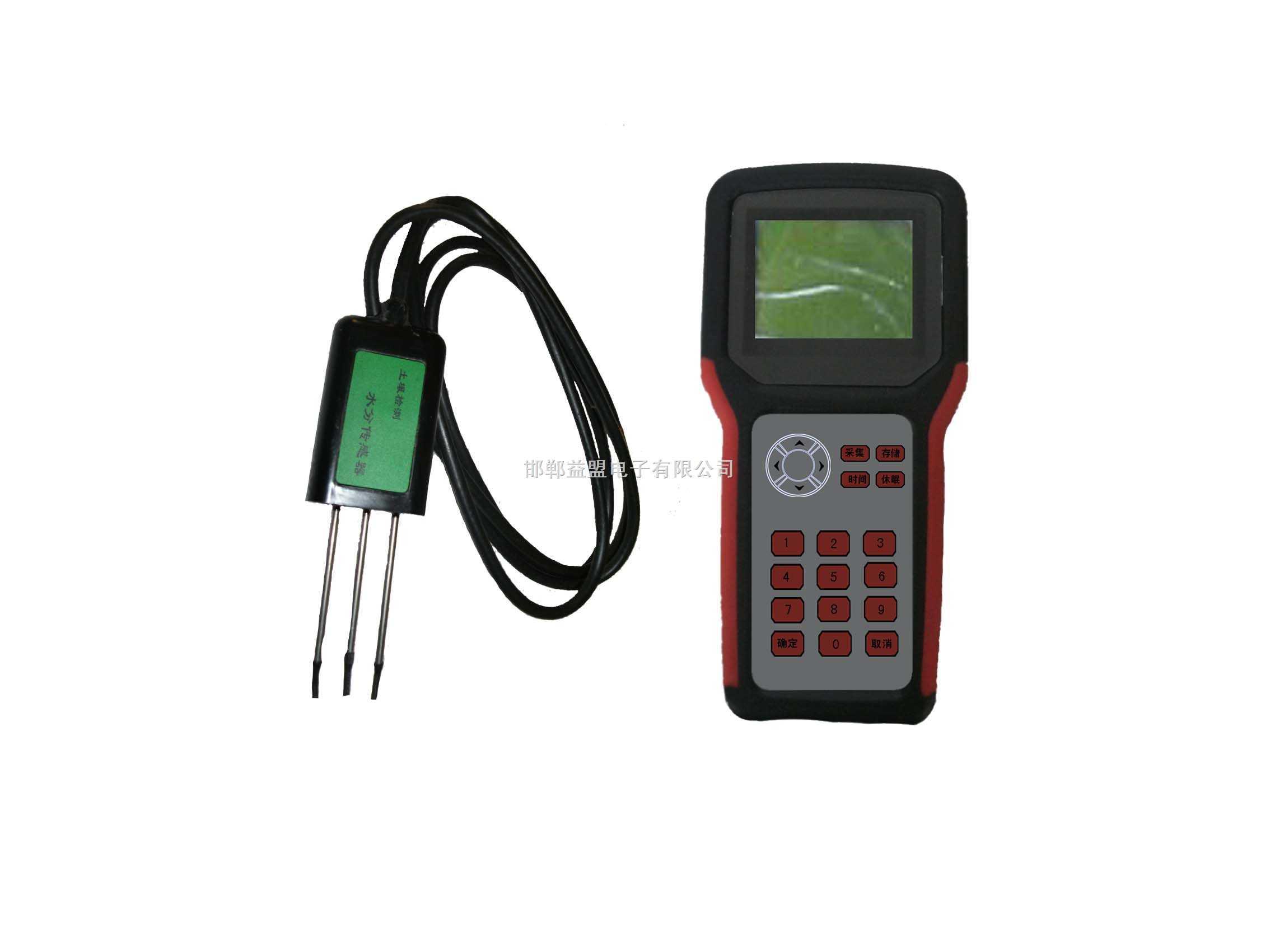 YM-19-土壤湿度速测仪