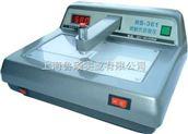 台式透射密度仪(数显黑白密度计)