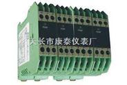 WS15242 全隔离一入二出隔离器