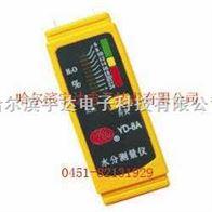 YD-8A手持木材水分測定儀特點