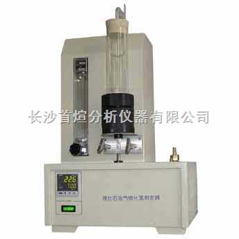 液化石油气硫化氢测定器(乙酸铅法)