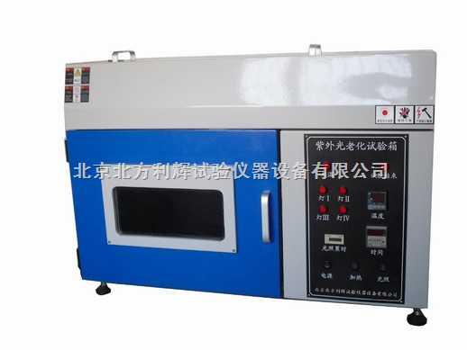 SN-T北京小型氙灯耐气候箱/大连氙灯老化箱/郑州氙灯试验机