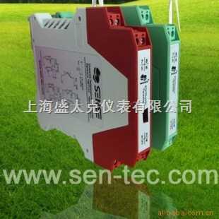 TMT132-叠加HART协议TMT132智能温度变送器