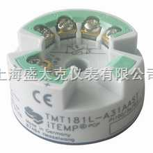TMT181-TMT181智能温度变送器
