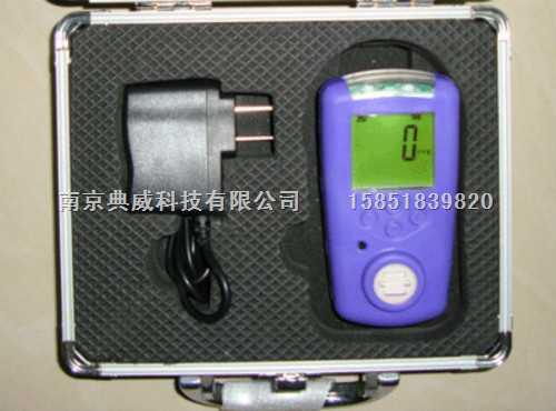 氯气检测仪厂家供应