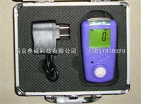 BX80氢气检测仪
