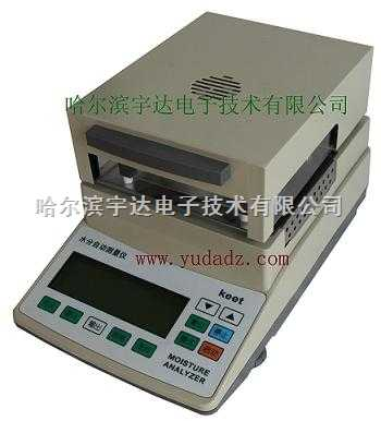 便携式红外卤素水分测定仪