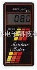 HK-30紙張水分測定儀廠家