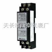 WS2026二线制隔离交流电流信号变换端子