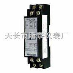 WS2026WS2026二线制隔离交流电流信号变换端子