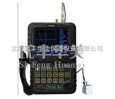 MUT930数字式超声波探伤仪