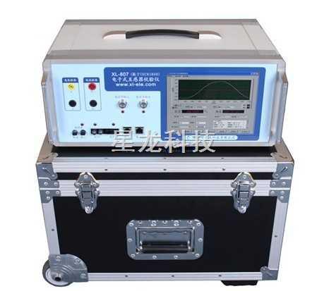XL-807G电子式互感器校验仪