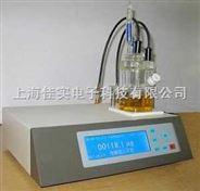 液体、溶液水分测量仪