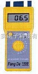 FD-D紡織原料水分測定儀晴滌綸水分測量儀,麻毛水分測量儀
