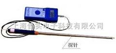 FD-D棉花水分測量儀棉花水分測量儀-絨毛水分測定儀-上海佳實水分儀