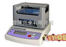 粉末冶金密度計/粉末冶金燒結密度計