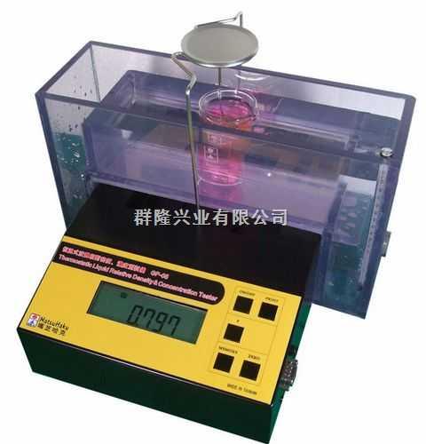 恒温液体比重计