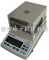 MS-100鹵素水分測量儀環型鹵素燈加熱水分測量儀 鹵素加熱水分測量儀