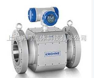 ALTOSONIC V12-六声道-科隆气体超声波流量计