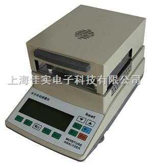 MS-100上海佳实红外红外水分测定仪红外水份测定仪测水仪