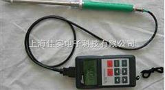 SK-100高靈敏度電阻式油料水分測定儀供應