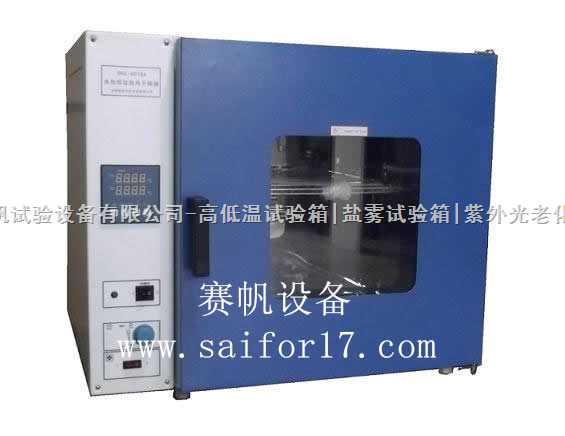 干燥烘箱厂家|恒温干燥箱厂家|电热鼓风干燥烘箱厂家