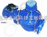 北京大口径IC卡智能预付费冷热水表中水水表