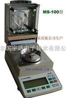 MS-100中成藥水份測定儀|電腦快速中藥飲片水份測定儀|烘干法中草藥水份測定儀