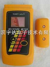 HK-90雙針式水分儀紙張水分測定儀