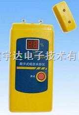 哈爾濱HT-904插入式紙張水分儀紙箱水份測定儀