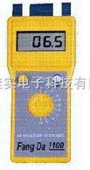 FD-G紡織水分儀紡織原料水分測量儀 亞麻水分測試儀