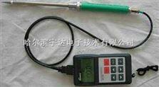日本SK-100型砂水份测定仪 便携式水分测定仪