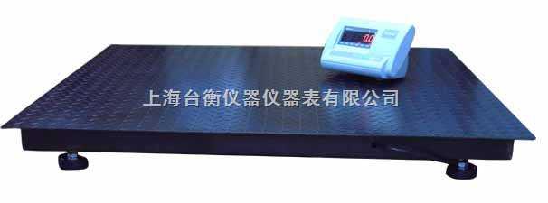 赣州电子地磅,电子磅秤介绍
