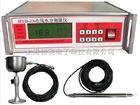 HYD-ZS在線水分測量儀在線式水分測量儀奶粉在線式水分測量儀糖類水分測試儀水分測試儀