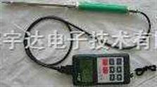 SK-100塑膠顆粒水份測定儀 (便攜式水分測定儀)