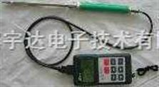 SK-100飼料水份測定儀 (便攜式水分測定儀)