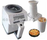 PM-8188New水份测定仪 (杯式水份测定仪)
