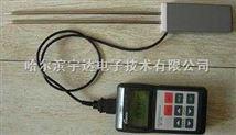 日本SK-100鱼粉水份测定仪 (便携式水分测定仪)