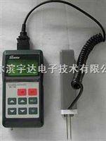 SK-100塑料泡沫水份测定仪 (便携式水分测试仪)