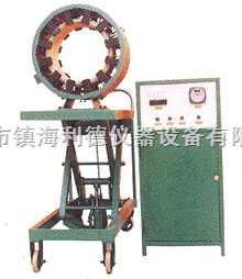 SZQ-1轴承轴套感应加热拆卸器