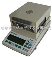MS-100肥料红外水分仪 肥料卤素水分测定仪